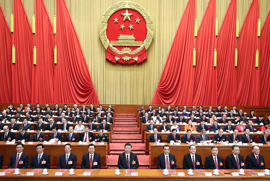 2019年党政党风建设 会议