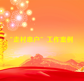 xainjin02